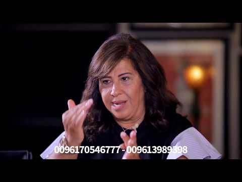 ليلى عبد اللطيف - حلقة خاصة
