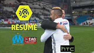 Olympique de Marseille - EA Guingamp (2-0)  - Résumé - (OM - EAG) / 2016-17