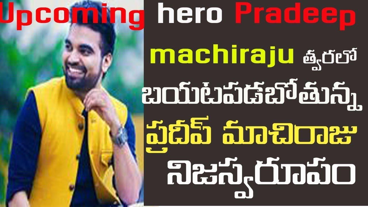 Upcoming Hero Pradeep Machiraju Telugu Anchor Pradee Machiraju