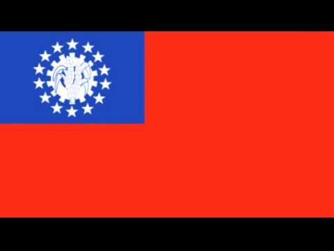 Flag of Burma, Union of Myanmar