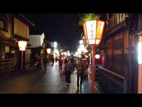 7 Kyoto Night