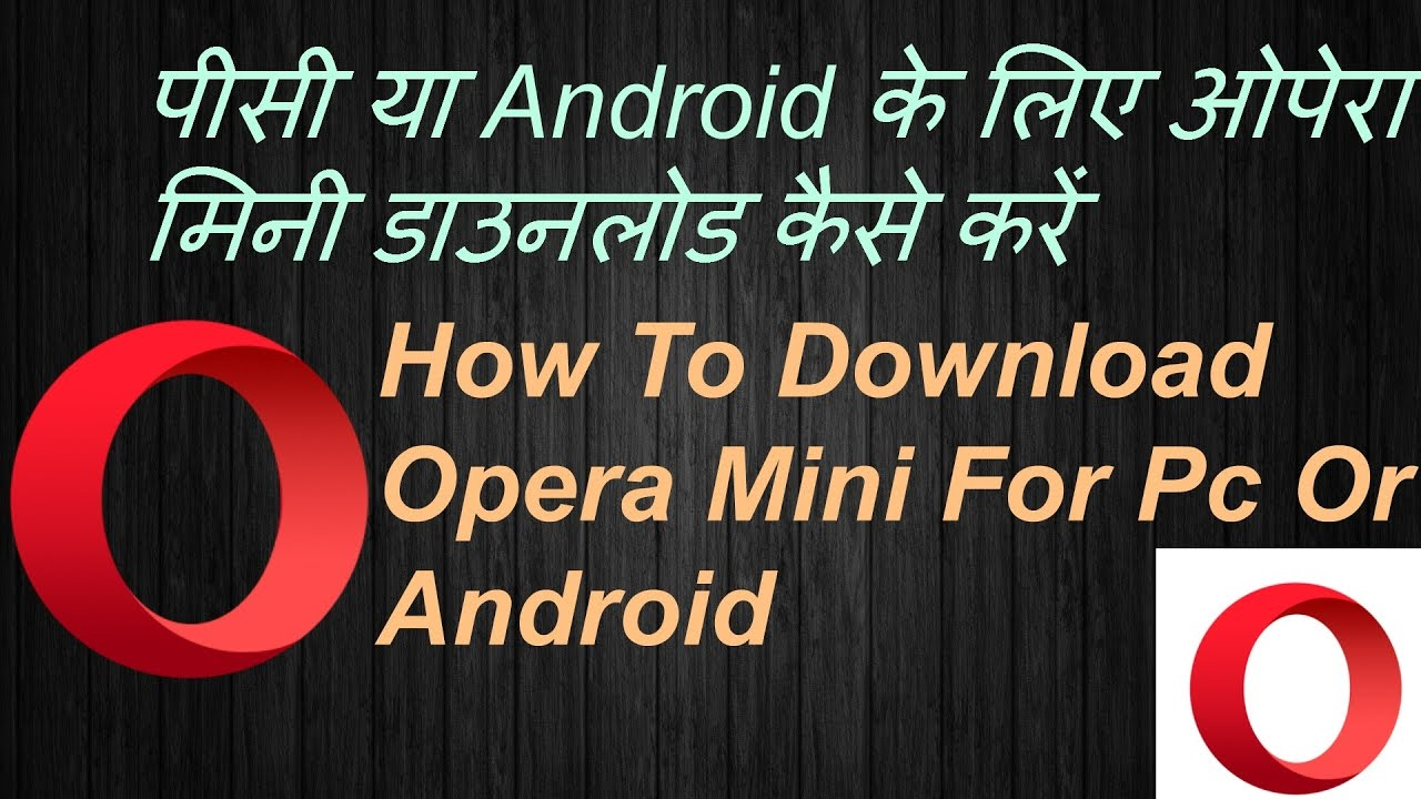Download Opera Max Latest Version For Android
