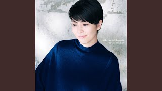Kiseki No Oto