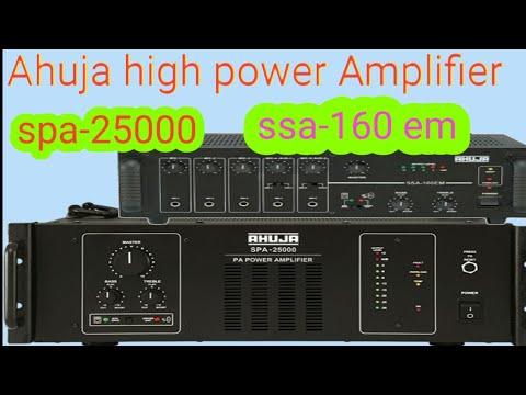 ahuja 2500 watt amplifier ||ahuja spa 25000 price | ahuja spa 25000 amlifier