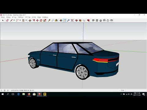 준대형 세단 [E-Segment executive sedan / with 5-cylinder 2.8L Turbo Engine - SketchUp]