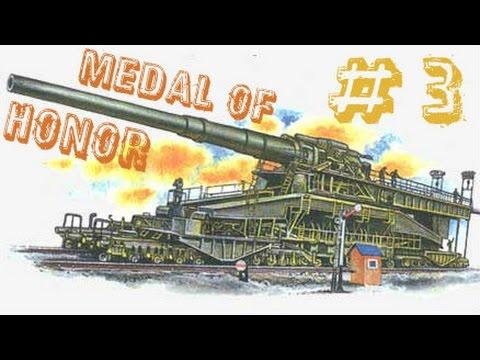 Medal of Honor 2010 - русский цикл. 1 серия.