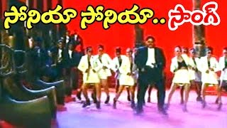 Rakshakudu Songs Soniya Soniya Nagarjuna, Sushmita Sen