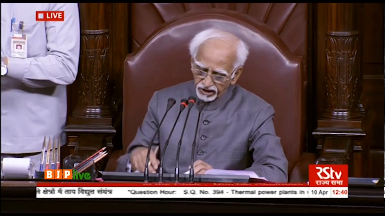 More than 90% of power plants set up are on new technology: Shri Piyush Goyal,Rajya Sabha,10.04.2017