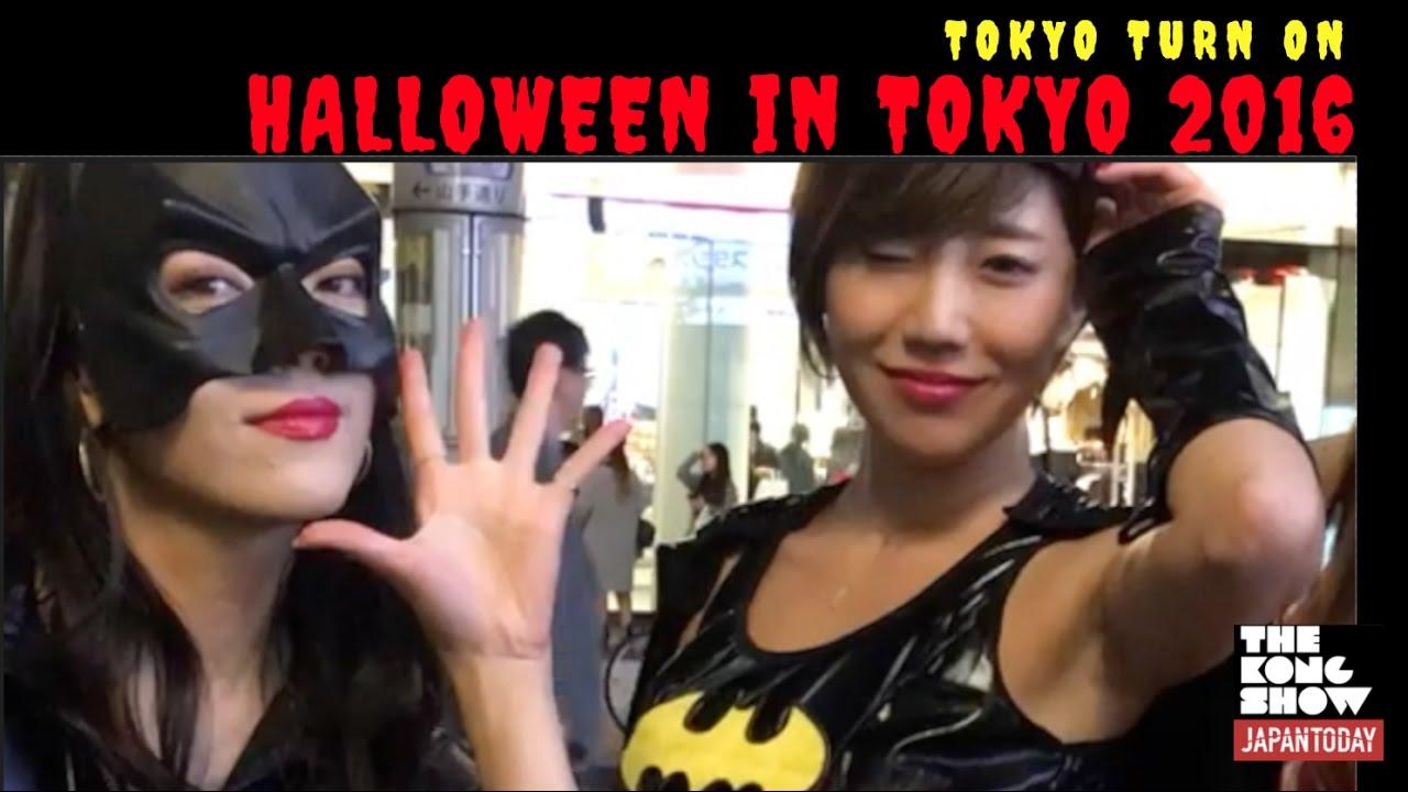halloween in tokyo 2016 - youtube