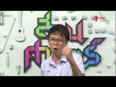 สอนศาสตร์ : ม.ต้น : ภาษาไทย : ภาษามีระดับ