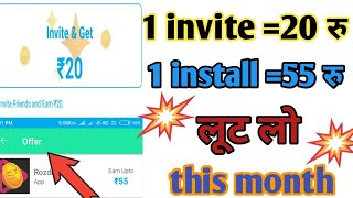 Best app earning for Android 2019lhow to earn money earn paytm cash