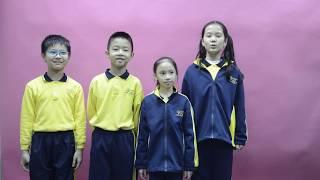 Publication Date: 2019-03-26 | Video Title: 樂善堂楊仲明學校 1 過故人莊