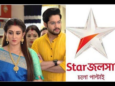 কবে থেকে শুরু হবে শুটিং? একি ঘোষনা দিল স্টার জলসা | Bengali TV Serial Shooting Stopped News 2018!