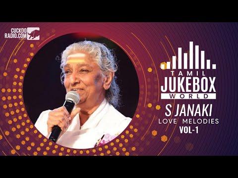 S Janaki Songs Tamil - Tamil Love Melodies | K J Yesudas - Ilayaraja Songs | Best Of Janaki Hits