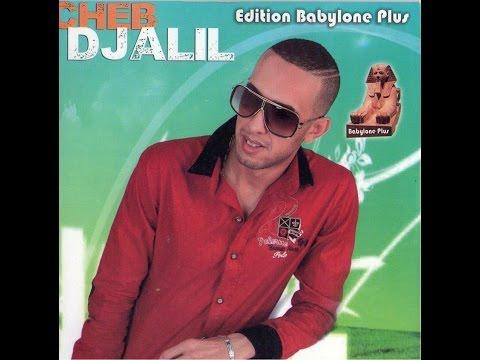 Cheb Djalil 2015 Conection Waara by dj boss