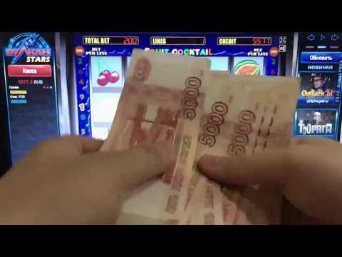 Игровые автоматы atronic играть online casino uk list
