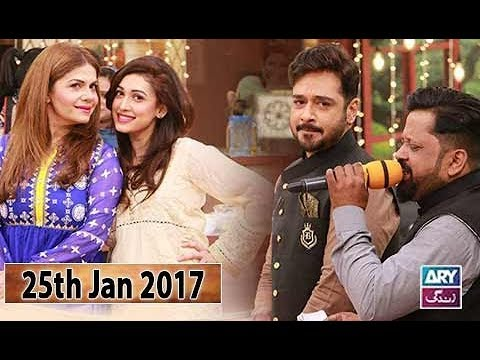 Salam Zindagi With Faysal Qureshi - 25th January 2018 - Ary Zindagi