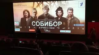 """Премьера фильма""""Собибор"""" в Уфе, Константин Хабенский"""