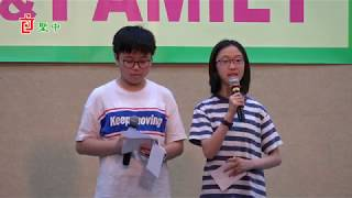 Publication Date: 2019-05-03 | Video Title: 2019 04 27 小學部匯演日 小學四五六年級 cdsj