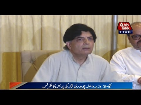 Interior Minister Chaudhry Nisar Addressing a press conference