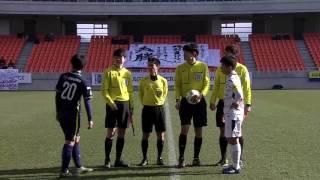 【2016JIYC】サンフレッチェ広島F.Cユース(JPN) vs FC東京U-18(JPN)-M15(Play-Offs) Sanfrecce Hiroshima vs F.C.Tokyo