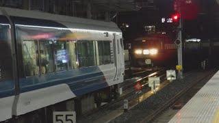 JR品川駅臨時ホームから、回送E257系NA-09と回送E257系NA-11+E257系NC-34が発車!E257系NA-07+E257系NC-33と回送185系9747MB5が到着!