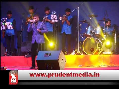 Down South|  Musical show Raia sports Club|  02March18| Prudent Media