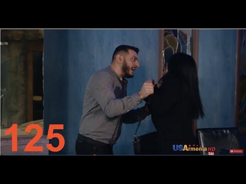 Xabkanq /Խաբկանք- Episode 125