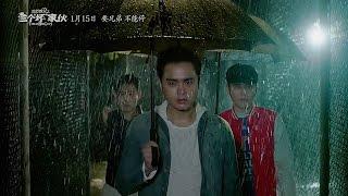 """爱情喜剧电影《恋爱教父之三个""""坏""""家伙》1月9日举行上海首映礼,导演周..."""