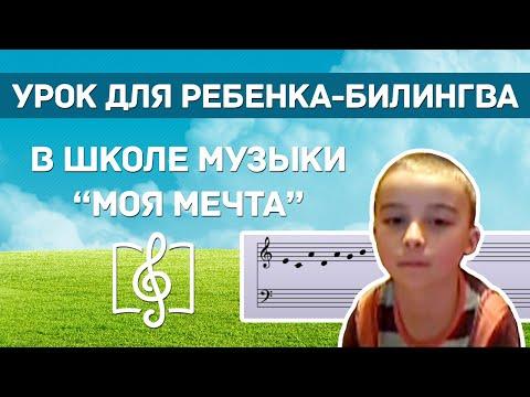 Уроки музыки онлайн - Home