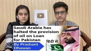 Saudi Arabia has halted the provision of oil on Loan for Pakistan |Current Affairs| Pak Reaction