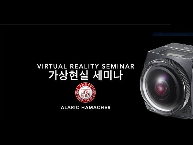 VR Seminar [가상현실 세미나]