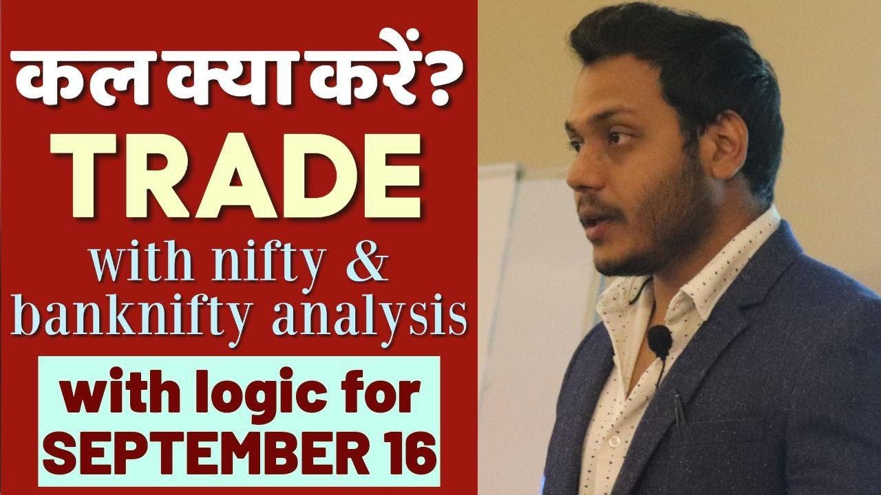 Best Stocks to Trade for Tomorrow with logic 16-Sep| Episode 171