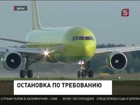 Самолет «Москва-Новосибирск» сел в Барнауле ради Vip-клиентов