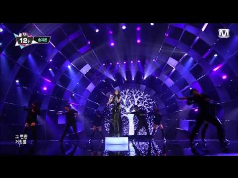 131003 €Song Ji Eun(송지은) €- False Hope(희망고문) @ M! Countdown