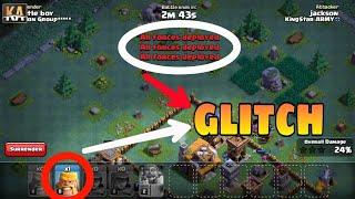 I Found New Builder Hall Glitch in Clash Of Clans // I Found  Builder Hall Bug in Clash Of Clans