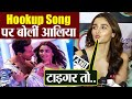 Alia Bhatt talks about Tiger Shroff & Hookup Song from Student of the year 2   FilmiBeat