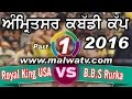Amritsar Kabaddi Cup - 2016 !! Quater Final 1st ! Full Hd ! Part 1st video