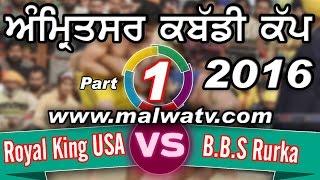 AMRITSAR KABADDI CUP - 2016 !! QUATER FINAL 1st ! FULL HD ! Part 1st