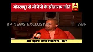 There is no competition for BJP in Gujarat elections: CM Yogi Adityanath