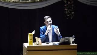 "Творческий номер Андрея Кривенцева на конкурсе ""Мистер МИЭТ"