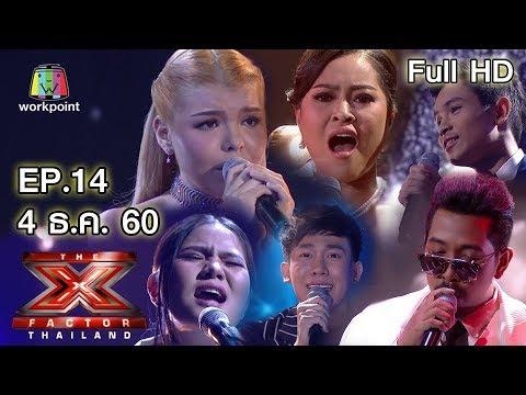 The X Factor Thailand   EP.14   รอบ Semi-Final สัปดาห์ที่สาม   4 ธ.ค. 60 Full HD