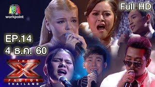 The X Factor Thailand EP.14  Semi Final  4 .. 60 Full HD