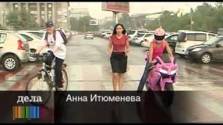 Новая экологичная курьерская служба доставки(В Красноярске появилась новая экологичная курьерская служба Greenbox. Об этом сюжет программы