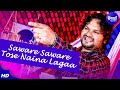 Tate Paiba Paain Kichhi Bi Karipare | Romantic Song | Humane Sagar | Sidharth Music