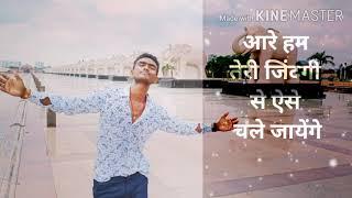 #Heart touching video ❤️ status lyrics  tu pareshan mat ho meri jaan