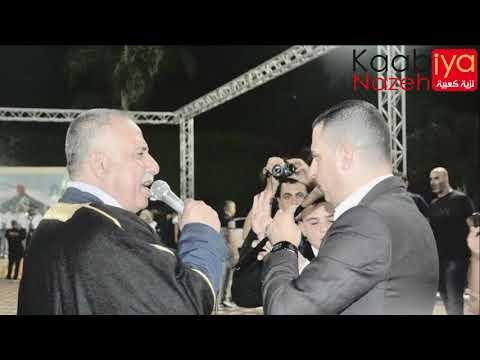 موسى حافظ اشرف ابو الليل أجمل مجوز درازي أفراح الغريفات