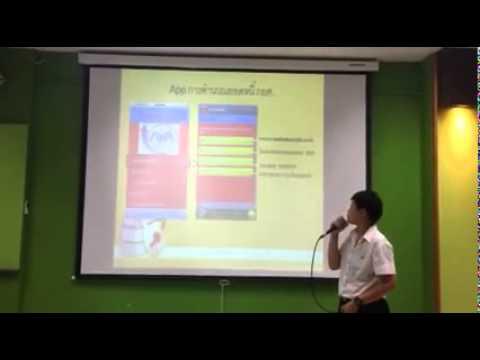 การใช้ IT ระบบ e Studentloan