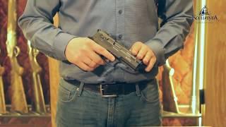 Обзор пистолета TEMP 1- Оружейный магазин Кольчуга в Москве