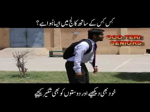 College Life Fun/Funny Videos/Engineering College Life